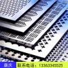康庆丝网制品厂专业生产洞洞板|穿线洞洞板|洞洞板展示架