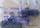 供应意大利FT270/5-12多丽拿调节阀