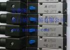 台湾金器mindman原装正品气动元件