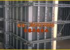 建筑方钢模板支撑加固系统灌注墙体平直不跑浆