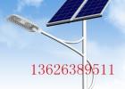 临沂太阳能路灯厂家