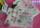 供应定做印刷真空袋 pe包装袋 彩印尼龙包装袋