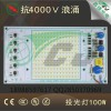 LED高压线性恒流IC驱动投光灯模组