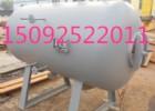 珍珠岩保温板泡花碱设备 门心板水玻璃生产设备 硅酸钠设备