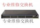 WS-C2960S-48TS-L维修、交换机维修、思科维修
