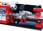 供应西马特微型小型机床车床迷你车床SUPER C2-300