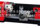 供应西马特微型机床/模型加工车床/微型车床C1