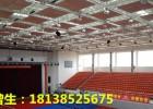 空间吊顶材料体育馆吊顶吸声体生产厂家