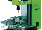 供应微型精密机床立式钻铣床MM-250S3