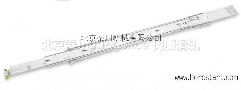 三节重型缓冲滑轨 工业滑轨