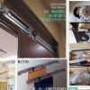 日本NITTO半自动移门闭门器推拉移门NSC-C48