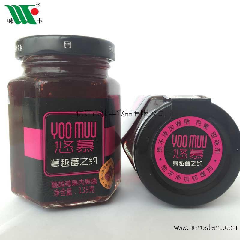 供应 135g/瓶 悠慕蔓越莓果酱