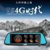 畅行神州cx100声控大屏耳机版智能智能双录行车记录仪