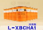 供应L-XBCHA1润滑脂 隆城-60℃~120℃