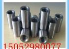 HRB500高强建筑钢筋套筒生产厂家