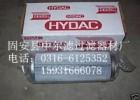 HC8400FKT26H液压滤芯