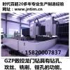 四川法兰钻 双主轴高速法兰钻 法兰钻生产厂家