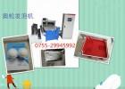 奥松聚氨酯发泡机 小型聚氨酯发泡机 两用机设备