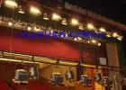 供应智能商场电动吊杆机,广告吊杆机,舞台灯光吊杆机