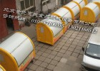北京房式美食早餐车--金色惠民01型