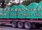 供应北京移动早餐车,早餐车定做厂家、电动早餐车、百变早餐车
