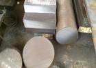 模具钢1.2379高铬高碳冷作模具钢