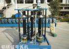 生产铝镁锰弯弧设备-江苏徐州