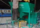 PVC踢脚线磨粉机全自动环保