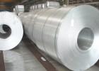 供应7475铝带 氧化铝带 纯铝带 合金铝带 规格 齐全