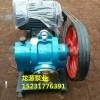 哈尔滨供应LC-18/0.6罗茨泵-老牌子龙源