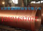 供应大口径厚壁紫铜管-T2厚壁大口径紫铜管-黄铜管
