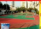 珠海红山丙烯酸篮球场别墅丙烯酸球场环保丙烯酸球场涂料施工