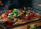 满汉炉鱼致力于打造创意新颖的美味烤鱼