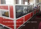 PVC木塑集成墙面生产线