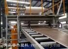 PVC地板生产线