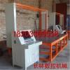 新型 电热丝 eps线条设备 厂家直销