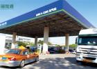 LNG**气加气站 加气站设备价格