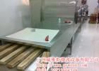 供应复合地板烘干杀虫设备