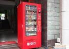 供应米勒饮料自动售货机可乐机