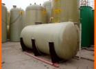 厂家直销化粪池 生物化粪池 玻璃钢储罐
