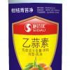 乙蒜素生产厂家真菌细菌杀菌剂农药青苔净杀菌剂