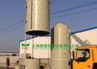塑料废气处理设备造粒车间烟气净化处理设备