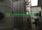 浙江河北纺织印染定型机烟气处理设备