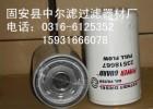 P179518唐纳森滤芯