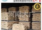 关于金刚砂地坪材料供应厂家的选择!