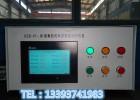 山西空压机风包超温保护装置技术优势 安全可靠 价格优惠