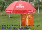 供应昆明广告伞生产制作+印刷+设计,昆明广告伞雨伞为你量身作