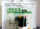 供应昆明环保袋印刷订做|丽江环保袋批发|大理无纺布袋厂