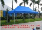 供应昆明帐篷印logo|大理帐篷批发|丽江帐篷云南总部直销
