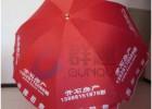 供应昆明广告伞太阳伞印字批发|昆明礼品伞直把伞批发印logo